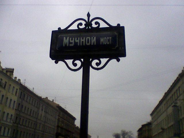 http://cb-1.ru/stories/nyc_08/0290.jpg
