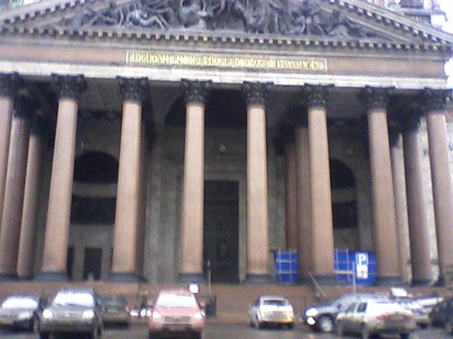 http://cb-1.ru/stories/nyc_08/0301.jpg